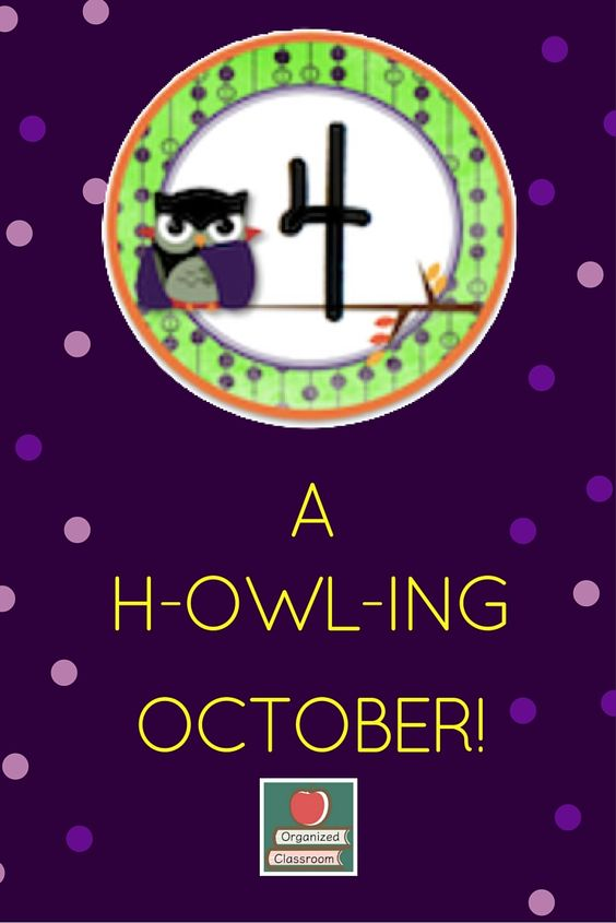 I created some fun October calendar numbers! Use them for calendar time or any other working with numbers activities you might be using in your classroom!