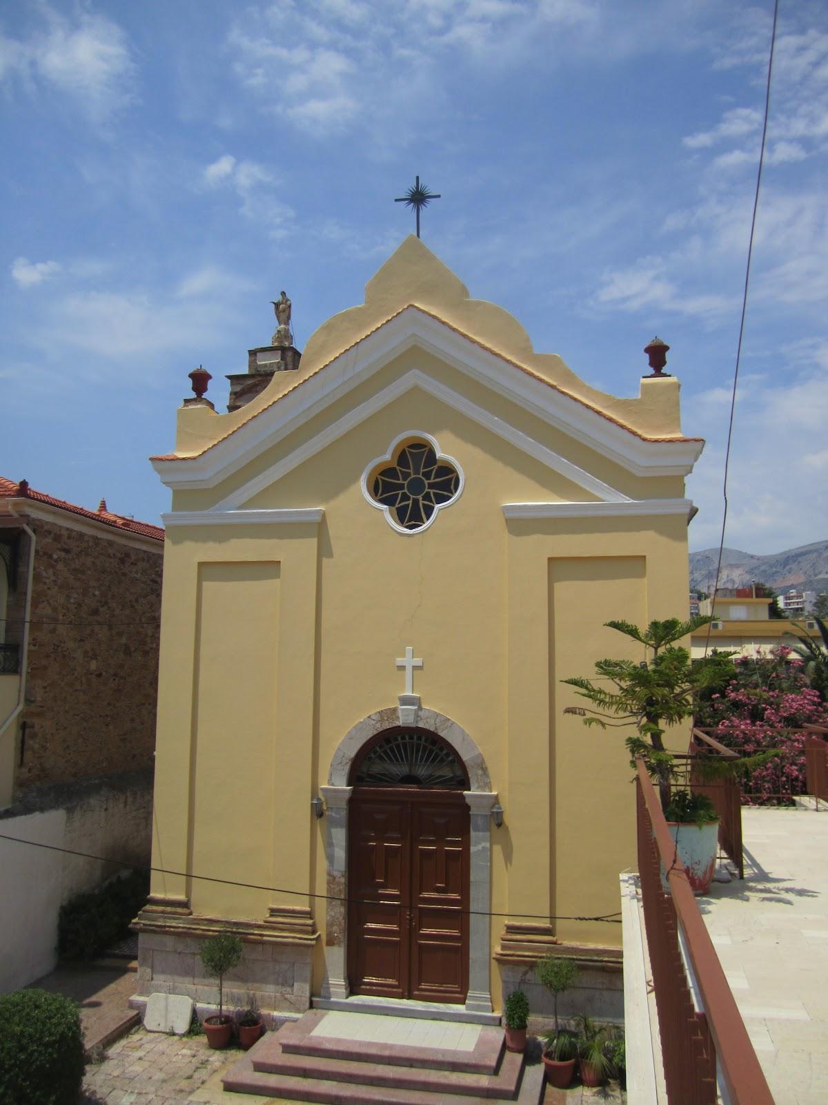 Αποτέλεσμα εικόνας για Καθολική Επισκοπή Χίου Χριστούγεννα 2016