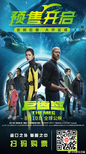 The Meg Chinese poster Li Bingbing Jason Statham