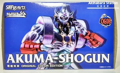 S.H.Figuarts Akuma Shogun OCE ver. de Kinnikuman - Tamashii Nations.