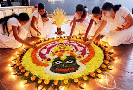 happy Onam 2016 wishes in Hindi,  happy Onam 2016 wishes in english,  happy Onam 2016 wishes in malayalam, happy onam wishes in malayalam, happy onam wishes in malayalam font, happy onam wishes in english, happy onam wishes in malayalam 2016, happy onam wishes cards,  happy onam in malayalam, onam wishes in malayalam, onam wishes in english, onam wishes in malayalam words, onam wishes quotes, happy onam wishes, onam wishes sms, happy onam wishes in malayalam, onam wishes in malayalam language