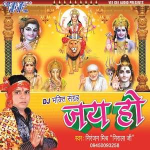Dj Bhakti Sangrah (Jai Ho)