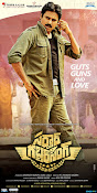 Sardaar Gabbar Singh Wallpapers-thumbnail-14