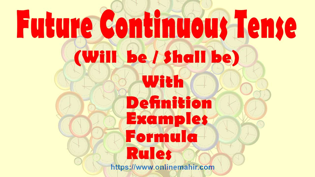 future continuous tense in urdu thumbnail
