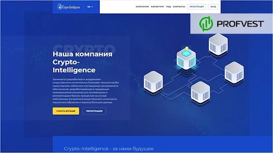 🥇Crypto-Intelligence.org: обзор и отзывы [Кешбэк 3%]