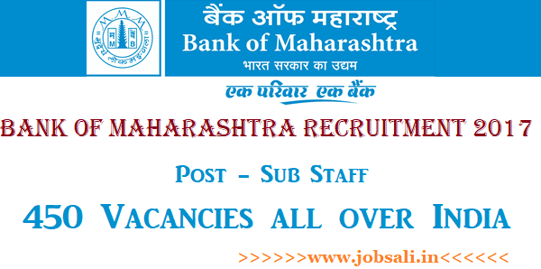 Bank of Maharashtra  Sub Staff Recruitment 2017, sub staff vacancy in bank 2017 , Latest Bank jobs 2017