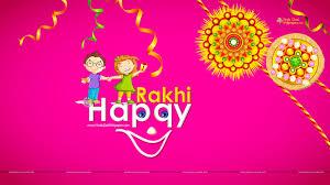 Happy raksha bandhan wishes in hindi 2019(raksha bandhan hindi wishes)