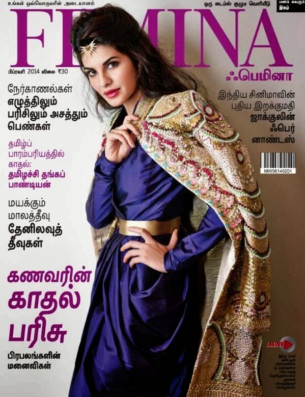 Jacqueline Fernandez on the cover of Femina Tamil