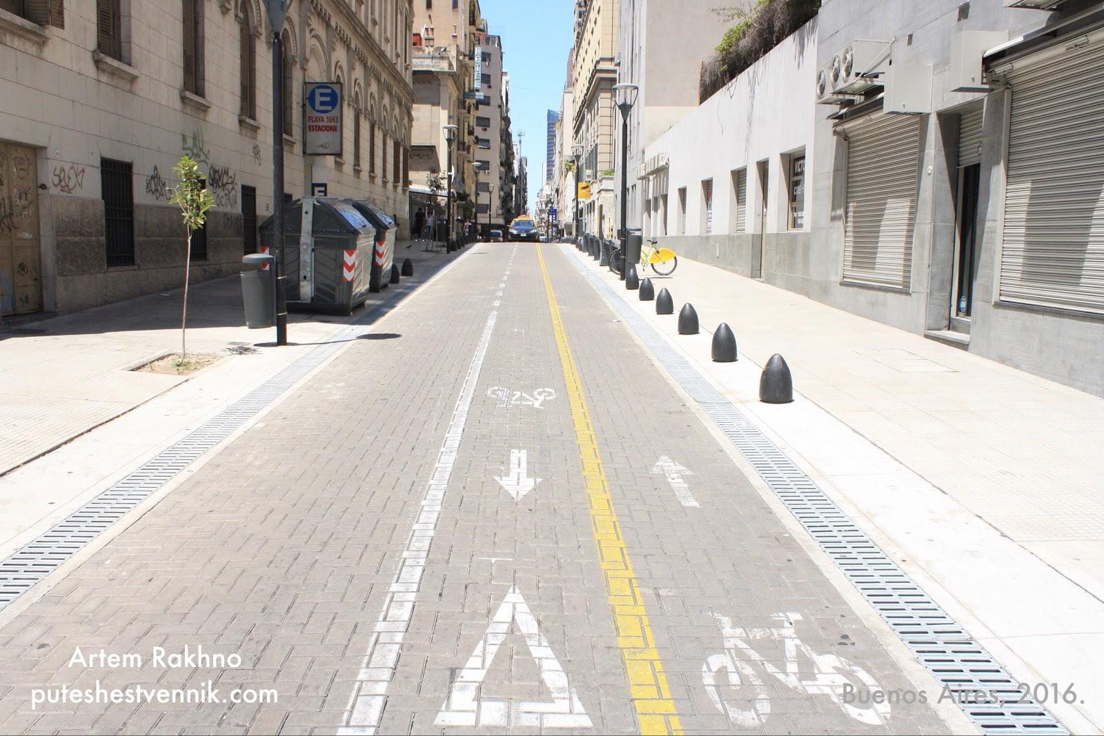 Улица в Буэнос-Айресе