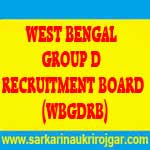 WBGDRB Recruitment