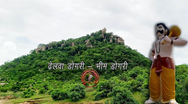Chhathisgarh, the ancient temple