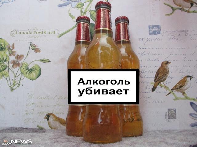 В Башкирии ограничат продажу пива
