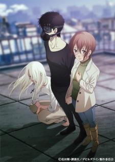 Anime Devils Line