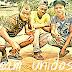 team unidos - ussiwana