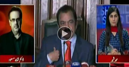 Live with Dr Shahid Masood | 29 November 2017
