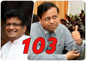 Susil Premjayanth finds the 103 bond report pages which Gammanpila made to vanish!