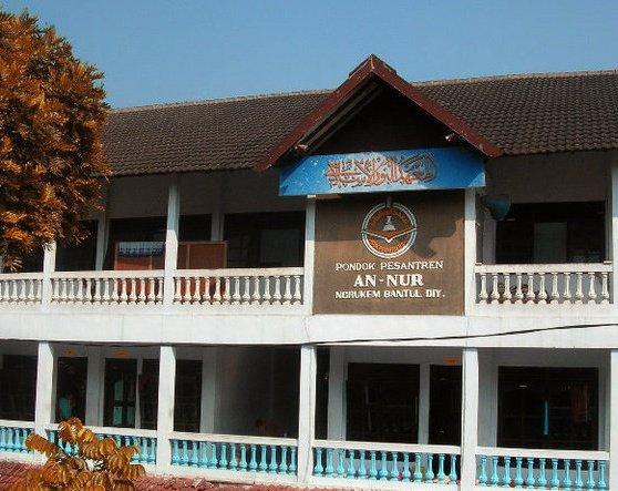 Ponpes Gratis Tegar Di Atas Sunnah Watch Movies Online Awesome 5 Of Ponpes Al Munawwir Yogyakarta Mar