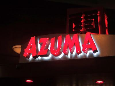 AZUMA night-time neon signage