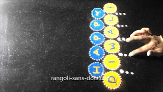 Diwali-greetings-rangoli-2910af.jpg