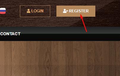 Регистрация в Archwood