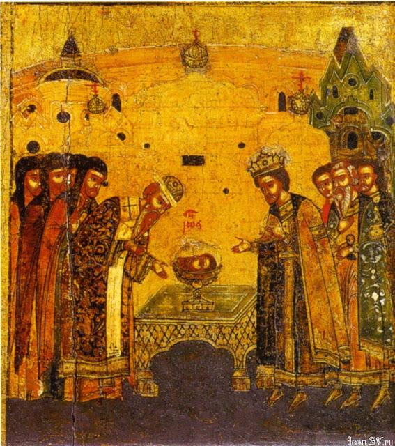 Третье обрѣтеніе главы св. пророка Предтечи и Крестителя Іоанна