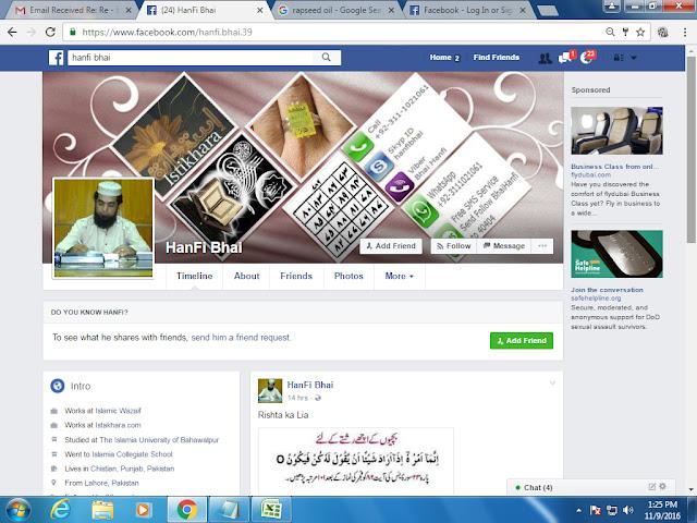 Rose Glen North Dakota ⁓ Try These Whatsapp Group Rules In Urdu