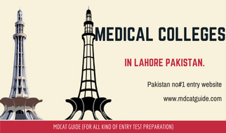 medical colleges in Lahore