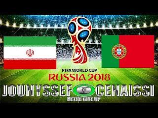 بث مباشر مباراة ايران و البرتغال الان وحصري