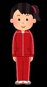 ジャージを着た女性のイラスト(赤)