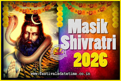 2026 Masik Shivaratri Pooja Vrat Date & Time, 2026 Masik Shivaratri Calendar