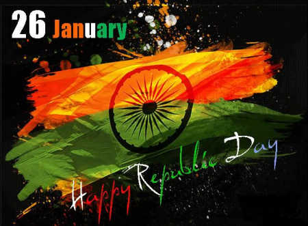 26 January Happy Republic day Quotes, SMS, Wishes in Hindi