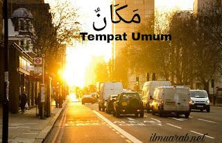Nama Tempat Umum dalam Bahasa Arab
