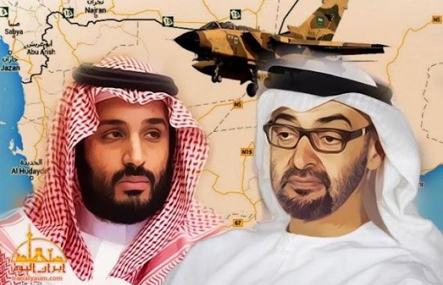 ظهور خلافات كبرى بين الإمارات والسعودية تُهدد تحالفهما طويل الأمد, تفاصيل