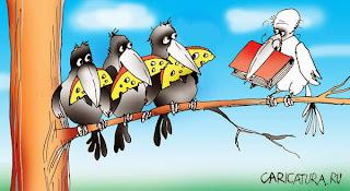 Ворона и сыр