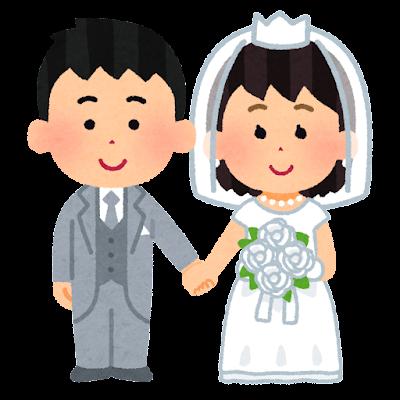 花嫁と花婿のイラスト(将来の夢)