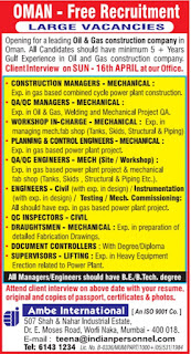 Free recruitment to Oil & Gas Company in Oman