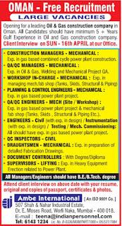 Free recruitment to Oil & Gas Company in Oman