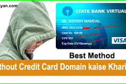 😍 Bina Credit Card ke Domain kaise kharide? | Puri Jankari Hindi Me.