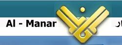 http://spanish.almanar.com.lb/main.php