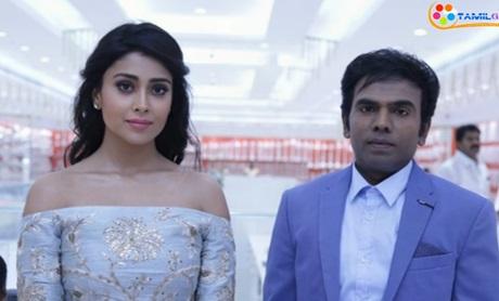 SS Saravanan Like to Romance Nayanthara!
