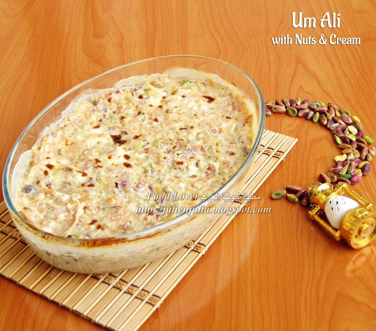 Buchstaben wie Sand am (Wüsten-) Meer: Arabische Küche IV: Umm Ali ...