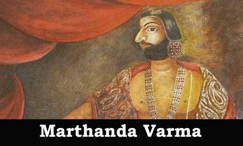 Kerala PSC - Marthanda Varma (1729-1758)