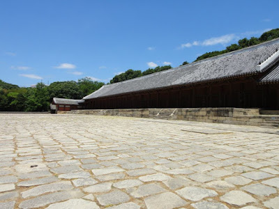 Jongmyo Shrine Ceremonial Site at Seoul