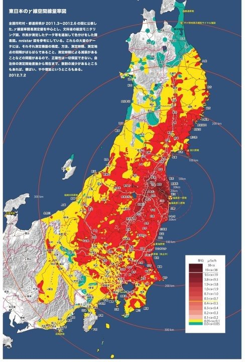 Japanese Government Is Forcing People To Move Back Into - Japan map 2017