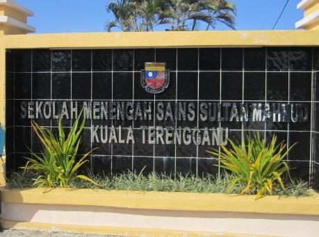 Sekolah Menengah Sains Sultan Mahmud Rumohstay Salmah
