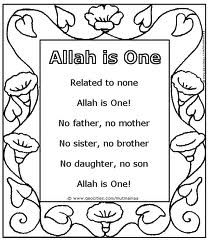 Allah created everything coloring pages ~ bss-csc-class4f-supermagazine: KIDS POIEM
