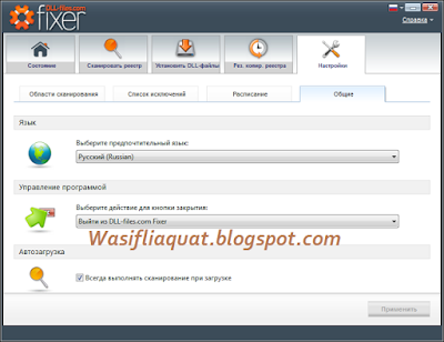 DLL Files Fixer 3.1.81 License Key Plus Crack Full Download - Softwear,Games And Apps