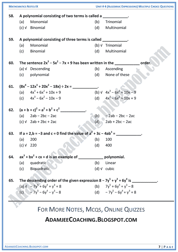 Rational expressions Multiple choice questions