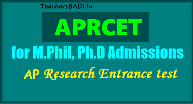 aprcet ap rcet for m.phil,ph.d admissions,ap au research entrance test 2018,aprcet aprcet 2018 online application form, aprcet exam date,aprcet aprcet hall tickets,aprcet aprcet results ranks