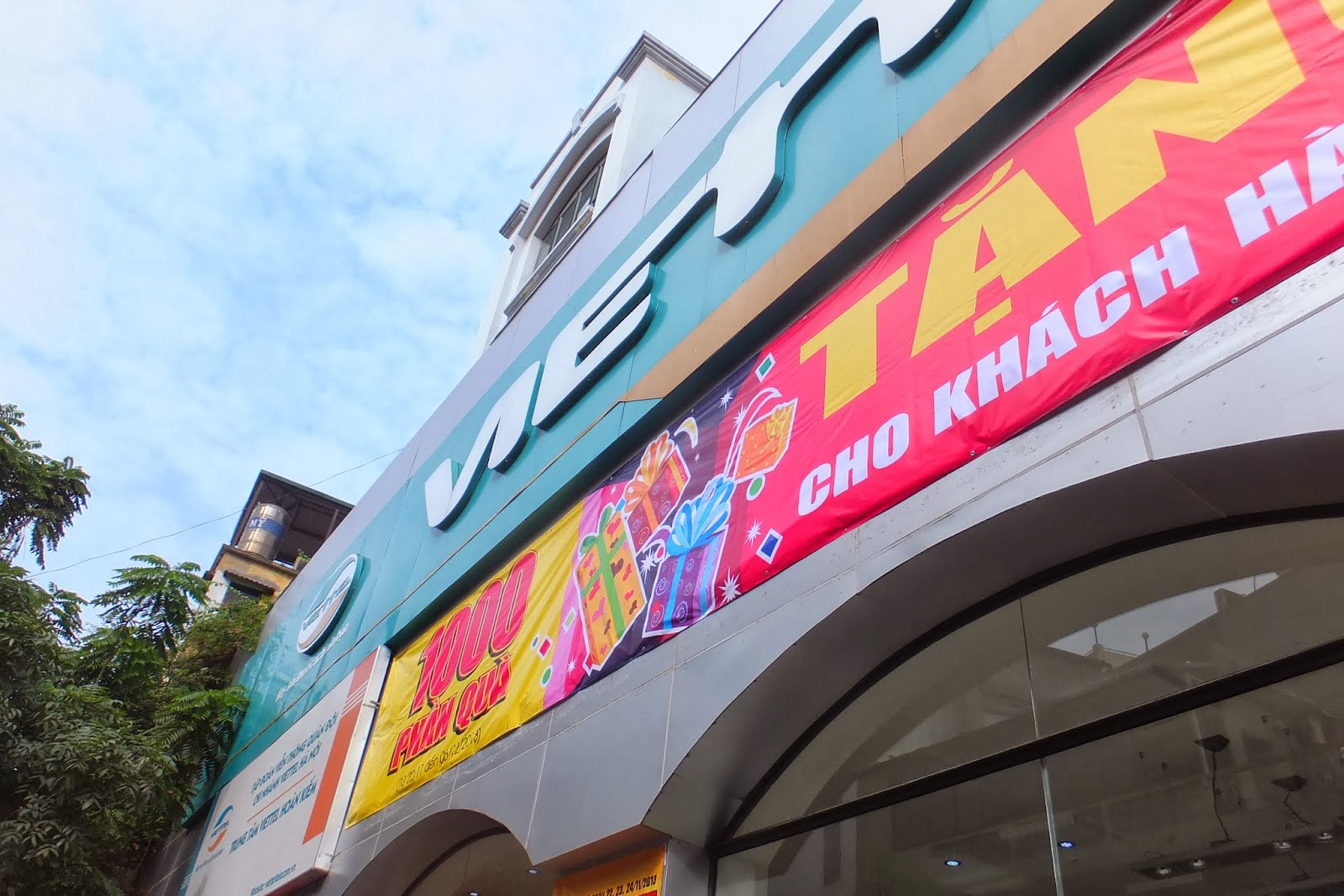 VIETTEL-shop-hanoi ハノイのVIETTELショップ